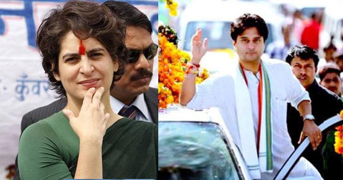 लोकसभा चुनाव 2019: यूपी में प्रियंका और सिंधिया के बीच हुआ चुनावी सीटों का बंटवारा
