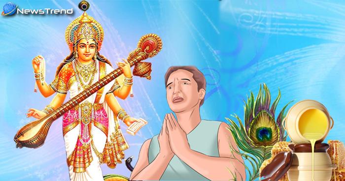 पाना चाहते हैं माता सरस्वती की कृपा, तो बसंत पंचमी के दिन ये 5 काम करना न भूलें
