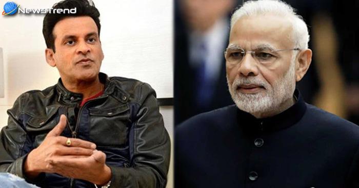 बॉलीवुड अभिनेता मनोज बाजपेयी का बड़ा बयान, बोलें 'पीएम मोदी को गिफ्ट में देना चाहता हूं ये चीज'
