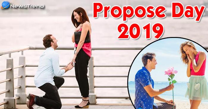 Photo of Propose Day: इन खास तरीकों से प्रपोज करके इस दिन को बनाएं यादगार