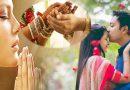 अच्छा जीवन साथी पाना है तो जरूर करें इन 5 भगवानों की पूजा