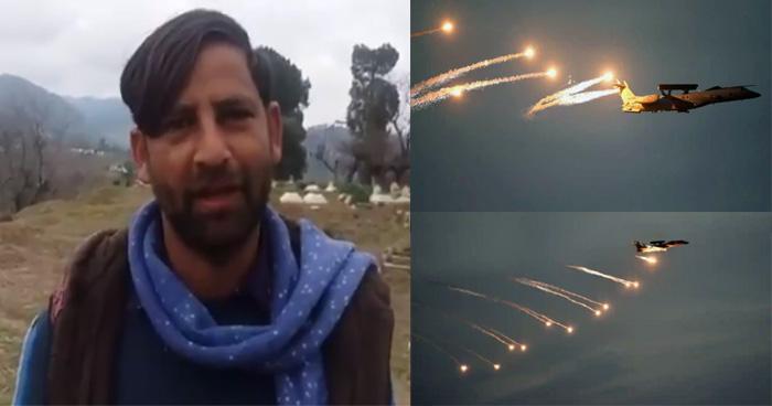बालाकोट के चश्मदीदों ने खोली पाकिस्तान की पोल, बताया 'बेहद ख़ौफनाक मंजर, लगा कि जलजला आ गया हो'
