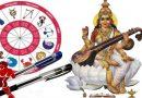 Basant Panchmi: अपनी राशि अनुसार मां सरस्वती को भेट करें कलम, विद्या धन में होगी बढ़ोत्तरी
