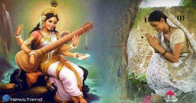 पाना चाहते हैं विद्या, धन और सुख-समृद्धि, तो बसंत पंचमी के दिन जपें माता सरस्वती के 11 नाम