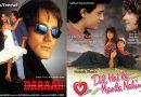 हॉलीवुड की दमदार फिल्मों की रीमेक थी ये 4 घटिया फिल्में, भूलकर भी न करें देखने की गलती