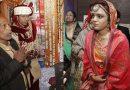 बिदाई से ठीक पहले टुटी शादी, दूल्हा-दुल्हन के पिता ने एक-दूसरे से हाथ जोड़कर ऐसे मांगी माफी