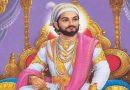 जानें आखिर कौन थे छत्रपति शिवाजी महाराज और इनकी जिंदगी से जुड़ी खास बातें