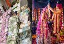 शादी में मिल रहा था 4 करोड़ का दहेज, लेकिन दुल्हें ने की ऐसी मांग कि घर वाले नहीं रोक पाए आंसू