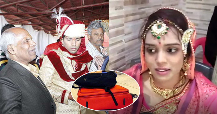Photo of शादी के बाद लड़के वालों ने कहा कि दुल्हन का बैग चेक कराओ, उसके बाद लड़की ने सिखाया सबक