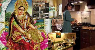 घर के किचन में अगर करते हैं ये गलतियां तो रूष्ट हो जाएंगी मां लक्ष्मी
