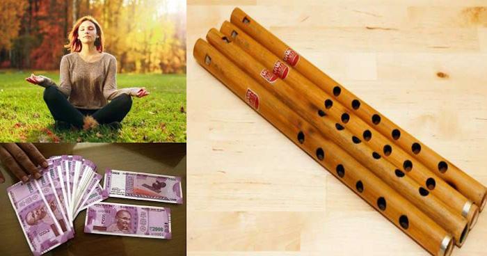"""घर में """"लकड़ी की बांसुरी"""" लाने से दूर होते ही ये सात परेशानियां"""