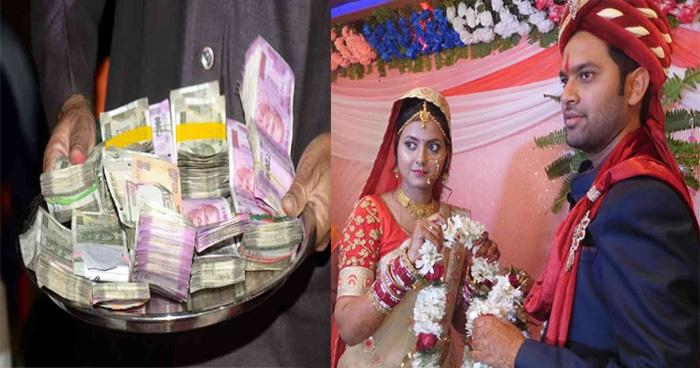 20 लाख रुपए के दहेज का ऑफर ठुकरा, बिना दहेज लिए घर में लाए बहु