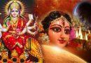 गुप्त नवरात्र : इन 9 दिनों में गुप्त सिद्धियां पाने के लिए की जाती है शिव और शक्ति की