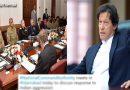इमरान खान ने बुलाई NCA की बैठक जिसके पास है परमाणु हमले का बटन, कहा युद्ध के लिए तैयार है
