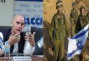 आतंकवाद के खिलाफ भारत का साथ देगा उसका जिगरी दोस्त इजरायल, इजराइल चाहता है कुछ ऐसा