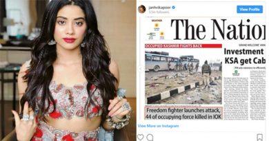 पुलवामा हमले को आजादी की लड़ाई बताने वाले पाकिस्तानी अखबार पर भड़की जाह्नवी कपूर, खूब सुनाया