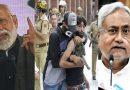 जम्मू-कश्मीर से धारा 370 हटाने की बीजेपी की मांग से गरमा गई बिहार की सियासत, विरोध में आई JDU