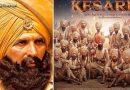 अक्षय कुमार की 'केसरी' फिल्म की दिखी पहली झलक, हुआ फिल्म का टीजर रिलीज