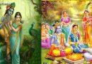 राधा से प्रेम करने के बाद भी कृष्ण ने नहीं किया उनसे विवाह और रुकमणी को बनाया पत्नी, ये थी वजह
