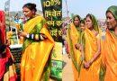 कुंभ में महिलाओं द्वारा खूब पसंद की जा रही हैं वॉटरप्रूफ साड़ी, जो डूबकी लगाने से भी नहीं हो रही हैं गीली