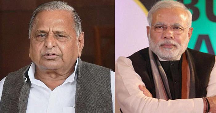 PM मोदी की मुलायम सिंह यादव ने जमकर की तारीफ, कहा कि मैं चाहता हूं कि मोदी...