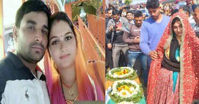 """दुल्हन के जोड़े में पत्नी सावित्री ने दी """"पुलवामा"""" शहीद पति को विदाई, मंजर देख रो पड़ा गाँव"""