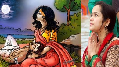 Photo of मौनी अमावस्या क्यों मनाया जाता है जानिये इस से जुड़ी पौराणिक कथा और  व्रत रखने का महत्व