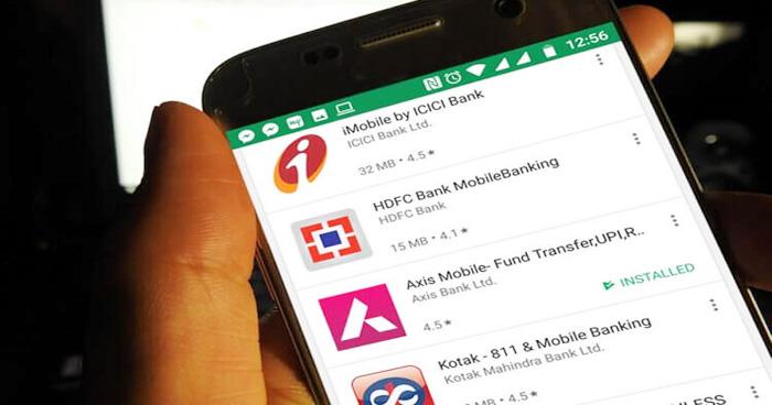 इन बैंको के ऐप भूलकर भी नहीं करें डाउनलोड, वरना चुटकी में हो जाएगा पैसा गायब