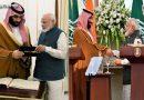सऊदी के प्रिंस ने मानी पीएम मोदी की ये बड़ी बात, जो आज तक कोई नहीं करवा पाया PM मोदी ने करवाया