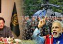 भारत की कार्रवाई से सहमा पाकिस्तान जा पहुंचा UN, बोला 'भारत की सेना को रोको, वरना हम…'