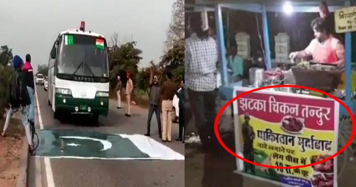 बीच सड़क पर लगा दिया पाकिस्तान का झंडा, पाकिस्तानी ड्राइवर को भी अपने झंडे पर से गुजारनी पड़ी बस