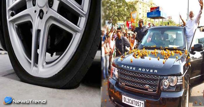 """Photo of सड़क पर चलते हुए प्रधानमंत्री की गाड़ी का टायर """"पंचर"""" हो जाए तो क्या होगा? 99% लोग नही जानते जवाब"""