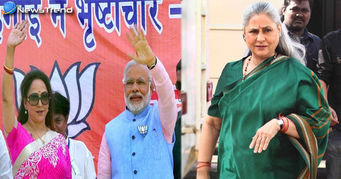 राजनीति में अपना डंका बजा चुकी हैं ये 7 अभिनेत्रियां, एक तो रह चुकी हैं 6 बार मुख्यमंत्री