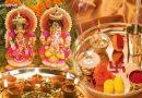 पूजा के समय अगर करते हैं स्टील के बर्तन का इस्तेमाल तो हो जाएं सावधान, नहीं मिलेगा पूजा का फल