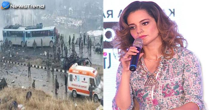 Photo of पुलवामा हमले पर झांसी की रानी की तरह दहाड़ी कंगना, बोलीं 'पाकिस्तान को अब तबाह कर देना चाहिए'
