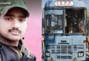 पुलवामा में जिस बस पर हुआ था हमला, थाका बेलकर उसी बस में थे सवार,लेकिन एक मैसेज ने बचा ली उनकी जान