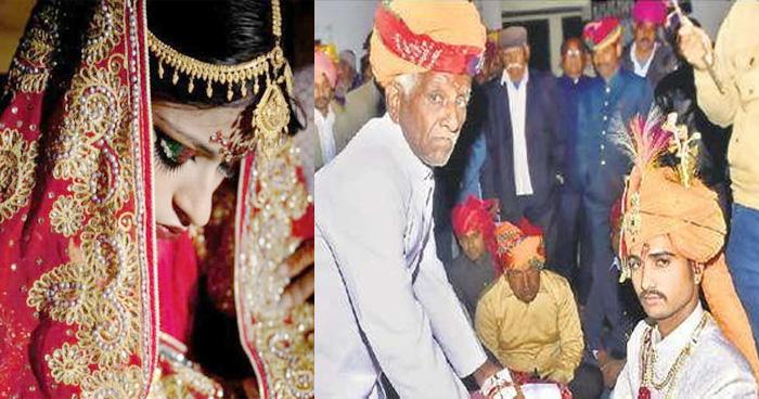 दुल्हन के पिता ने दूल्हे को दिए 2.51 लाख रुपये, तो लड़के ने हाथ जोड़कर कहा 'मुझे इतना नहीं...'