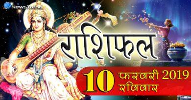 10 फरवरी बसंत पंचमी के दिन इन 7 राशियो को मिलेगा देवी मां सरस्वती का आशीर्वाद, होगी खूब तरक्की