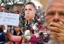 पुलवामा हमला: 'मोदीजी विकास को रोक दो, पहले आतंकवादियों को ठोक दो'