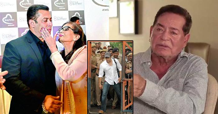 सलीम खान बड़ा खुलासा 'जेल में सलमान खान को देखकर रोने लगी थी उनकी मां, क्योंकि उस समय...'