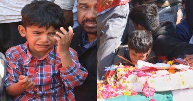 पिता को श्रद्धांजलि देते हुए रोने लगा 5 साल का बेटा, आंसू पोंछते हुए कहा 'पाकिस्तान मुर्दाबाद'