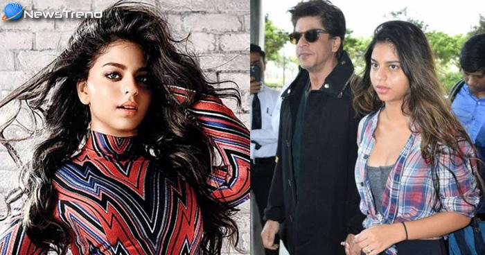 Photo of अगर सुहाना को लेजाना चाहते हैं डेट पर, तो माननी पड़ेंगी शाहरुख़ खान की ये 7 अनोखी शर्तें