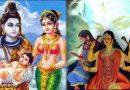 जानिए कौन थी भगवान शिव जी की तीन बेटियां और उनके जन्म से जुड़ी कथा