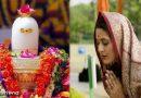 महाशिवरात्रि पर भूलकर भी नहीं करें इन 5 चीजों से शिवजी की पूजा, वरना झेलना पड़ेगा उनका प्रकोप