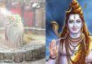 आखिर क्यों किया जाता है महाकाल का भस्म से श्रृंगार? क्या नाता भगवान शिव का भस्म के साथ