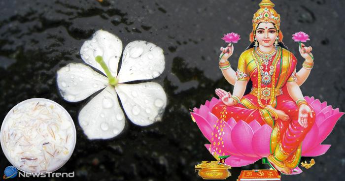 माता लक्ष्मी की पाना चाहते हैं कृपा तो शुक्रवार के दिन करें ये उपाय, धन-धान्य से भर जाएगा जीवन