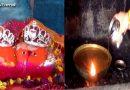 मध्य प्रदेश का एक ऐसा मंदिर जहां पानी से जलता है दीपक, विज्ञान भी है हैरान
