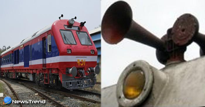 क्या आपने कभी ध्यान दिया कि 11 अलग तरीकों से बजाएं जाते हैं ट्रेन के ह़ार्न, सबका होता है अलग मतलब