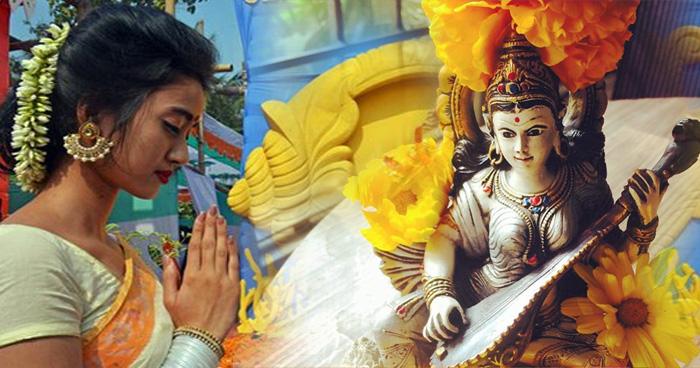 बसंत पंचमी 2019: बेहद खास होता है बसंत पंचमी का पर्व, विशेष पूजा से हासिल होता है ज्ञान