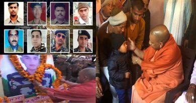 शहीद जवानों के घर पहुंचे योगी आदित्यनाथ, किया शहीद के बेटे को..